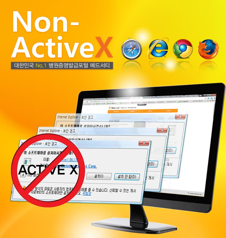 Digital Zone Launches First Non Activex Online Medical Certification