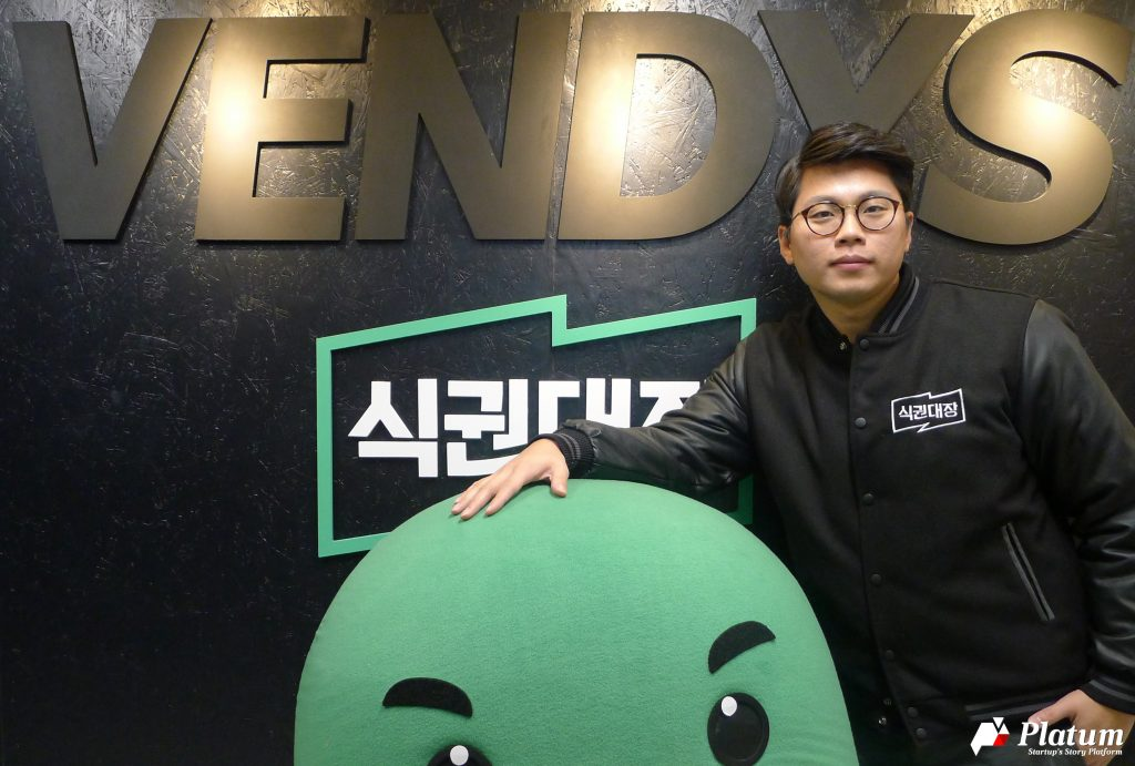 Interview with Vendys' founder Jung-Ho Cho