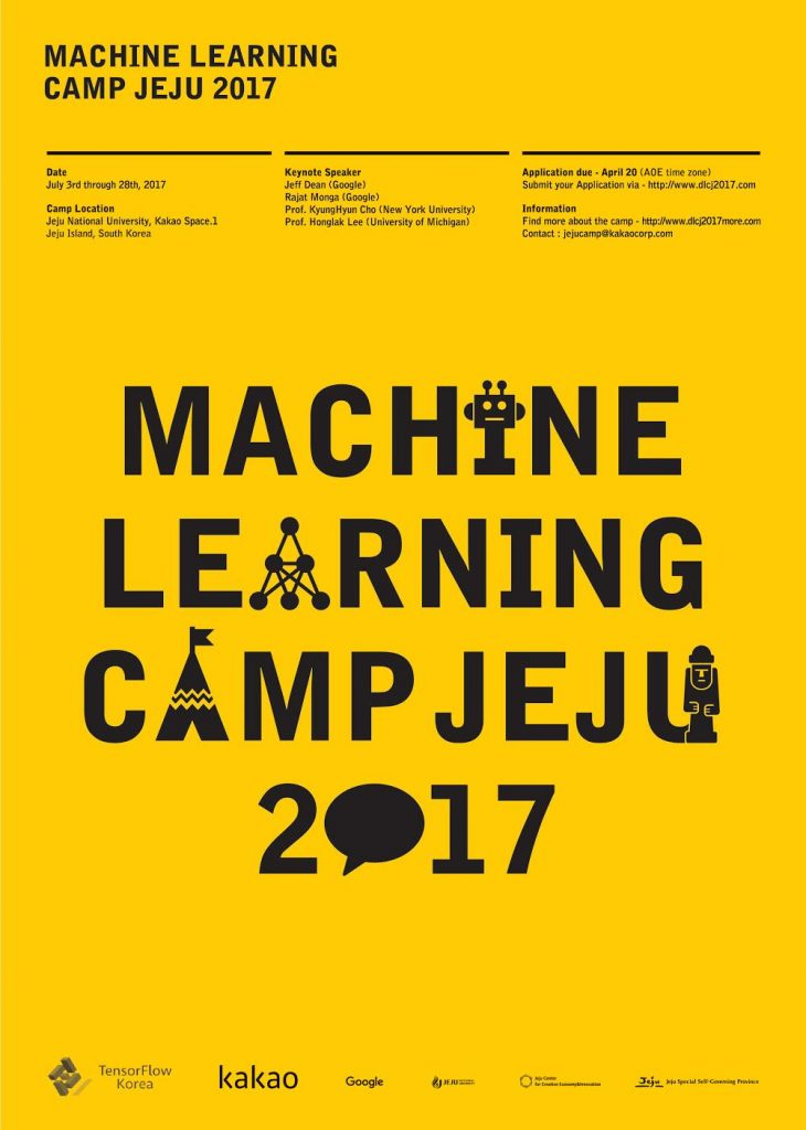 machinelearningcampjeju2017