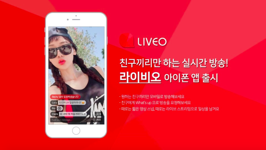 Go LIVE with Your Closest Friends via LIVEO | Korean Startups News