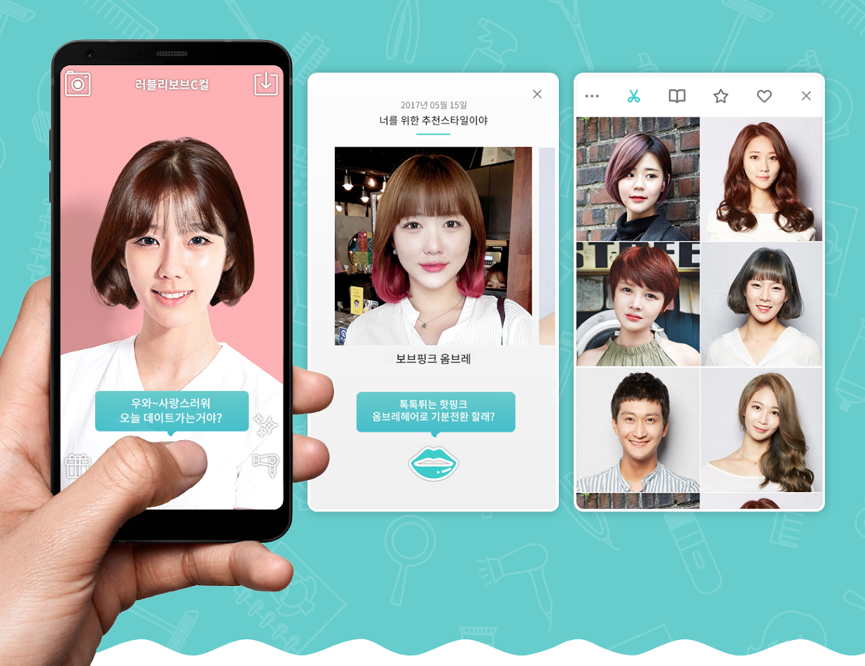 Hairstyle Vr Application Hair Fit Launched Korean Startups News
